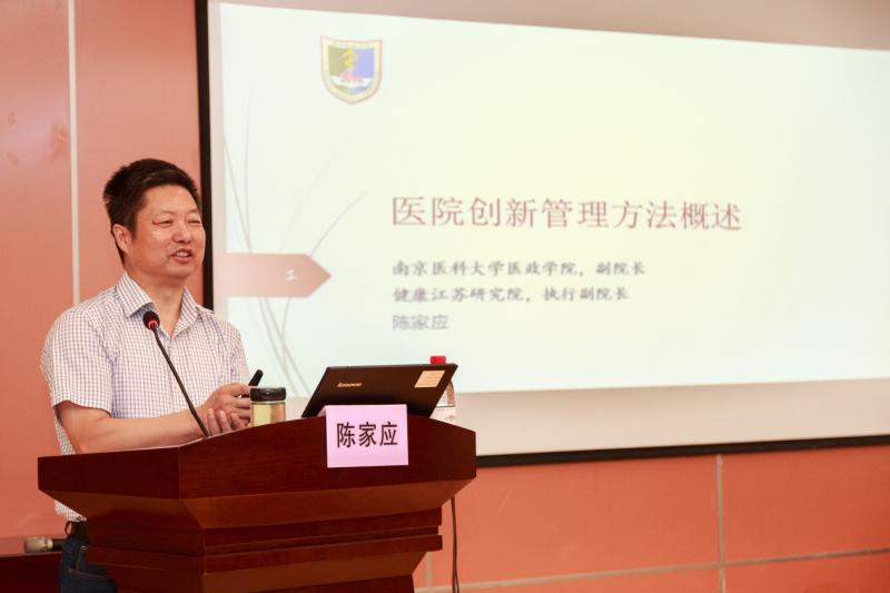 中国徐州民生网--徐州市部门信息--徐州百姓办事网站 >首页 卫生信息
