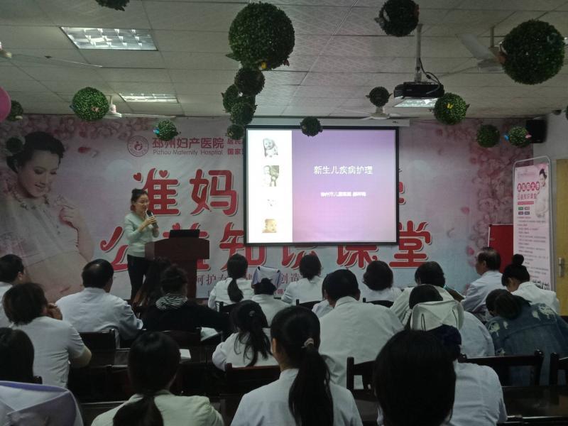 徐州市儿童医院丨以成立儿童早期发展中心为契机,