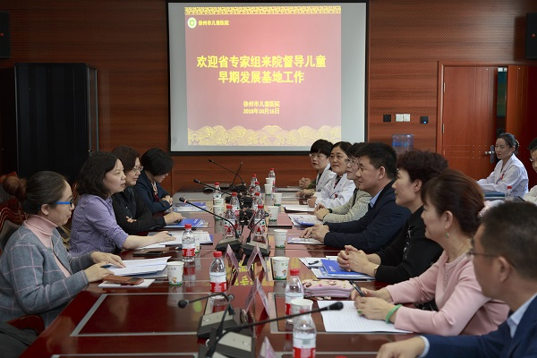 徐州市儿童医院丨关注儿童未来,关注儿童健康――