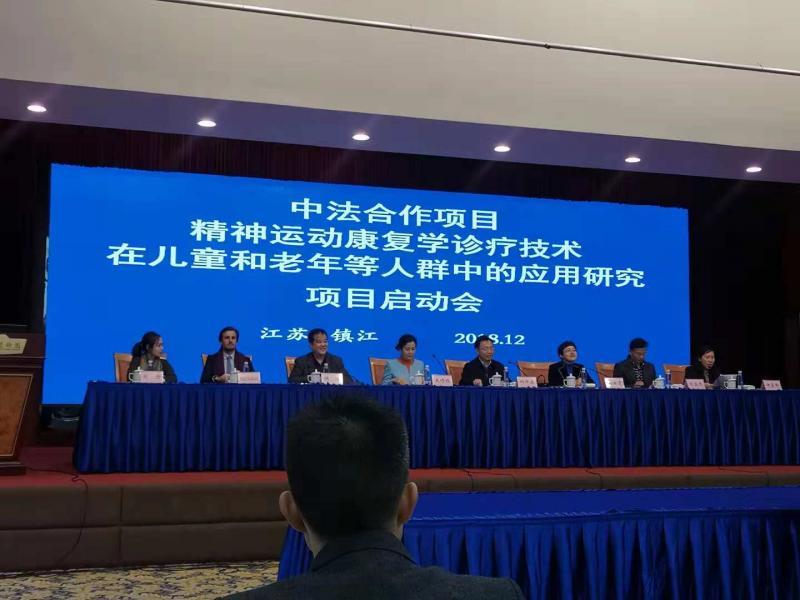 """徐州市儿童医院丨参与中法合作项目""""精神运动康复"""
