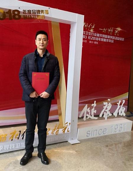 徐州市儿童医院丨全国卫生健康宣传盛会  我院宣传