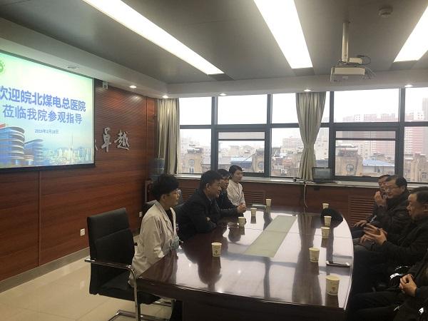 徐州市儿童医院----着力打造区域医疗中心,完善儿