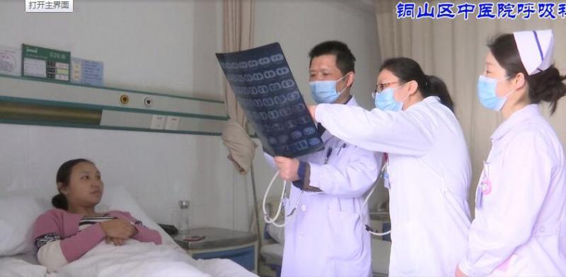 铜山中医院----妙用中医中药,还您自由呼吸