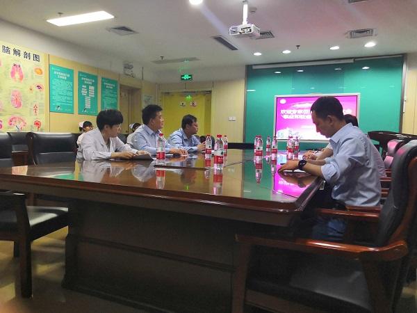徐州市委研究室专家莅临徐州市儿童医院开展社会事