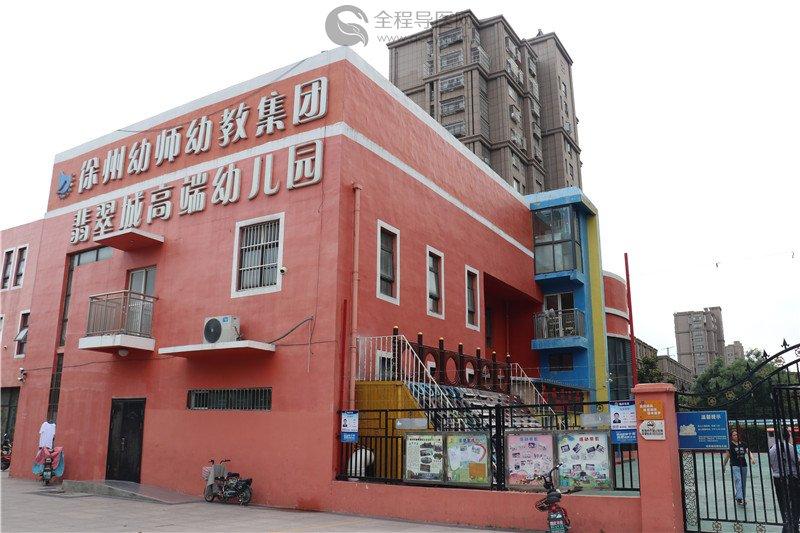 徐州市儿童医院走进翡翠城幼儿园开展世界遗尿日健
