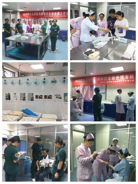 信息化助力应急工作坊培训 OSCE考核提高应急救援能