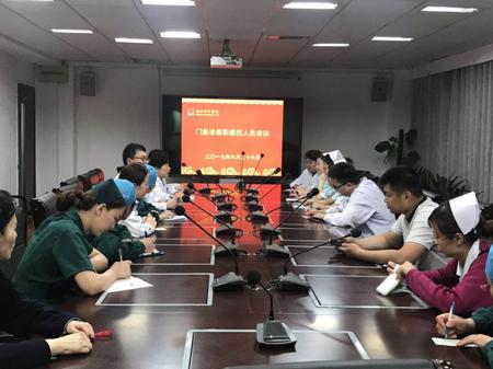 徐州市中医院组织门诊兼职感控人员培训
