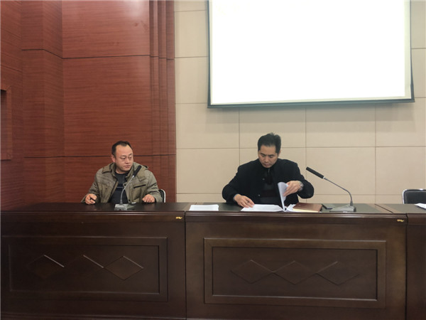 铜山区中医院召开安全工作专项整治行动推进会