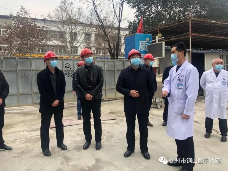 铜山区区委书记王维峰一行对我院门急诊综合楼项目