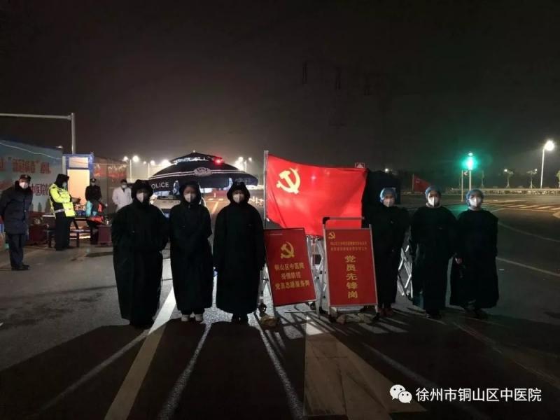 """铜山区中医院战""""疫""""――最美志愿者"""