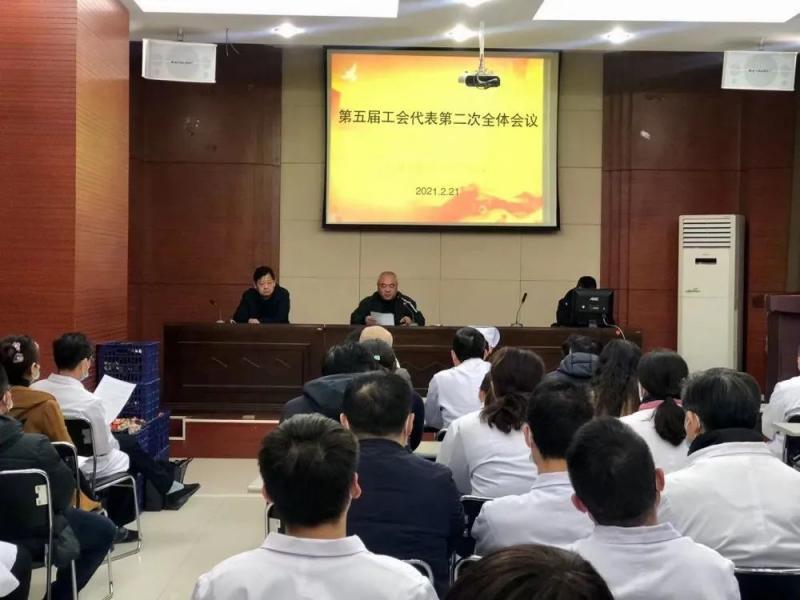 铜山区中医院召开第五届工会代表第二次全体会议