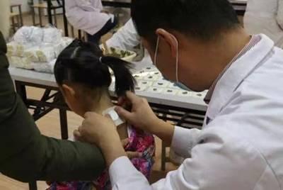 徐州市中医院:三伏天三伏贴 冬病夏治正当时