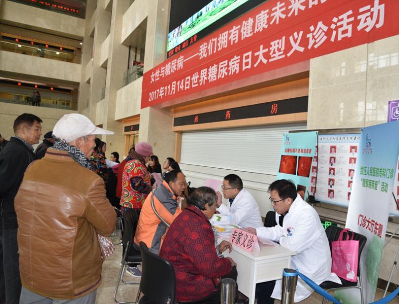 贾汪区人民医院开展世界糖尿病日义诊活动