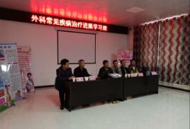 江苏省徐州市第六人民医院----倡导健康中国理念 下