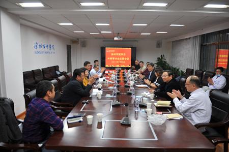徐州市中医院丨市中医院普外科主任权红光当选徐州