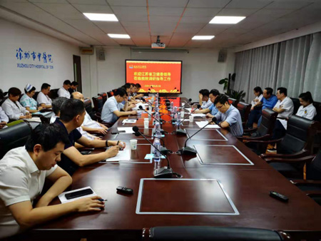 省卫健委领导莅临徐州市中医院调研指导