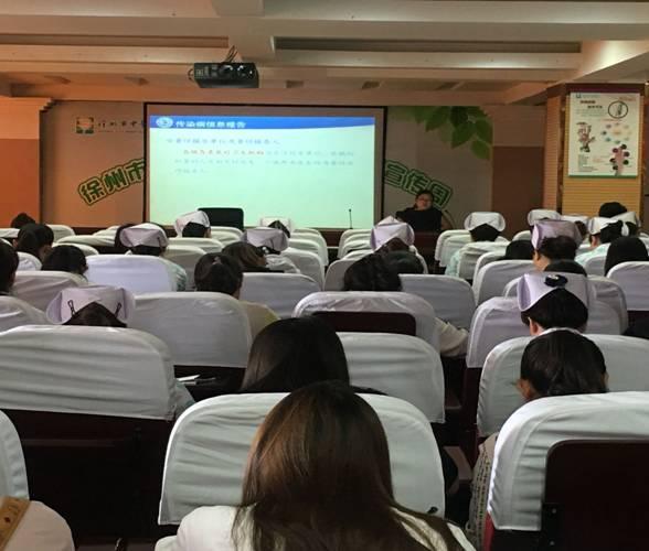 徐州市中医院丨徐州市中医院开展传染病规范化管理