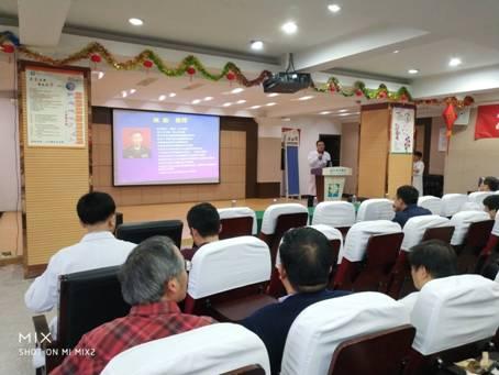 徐州市中医院丨徐州市中医院举办2018年抗菌药物合