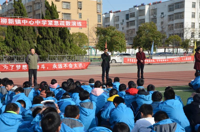 安全疏散演练,柳新中学是认真的