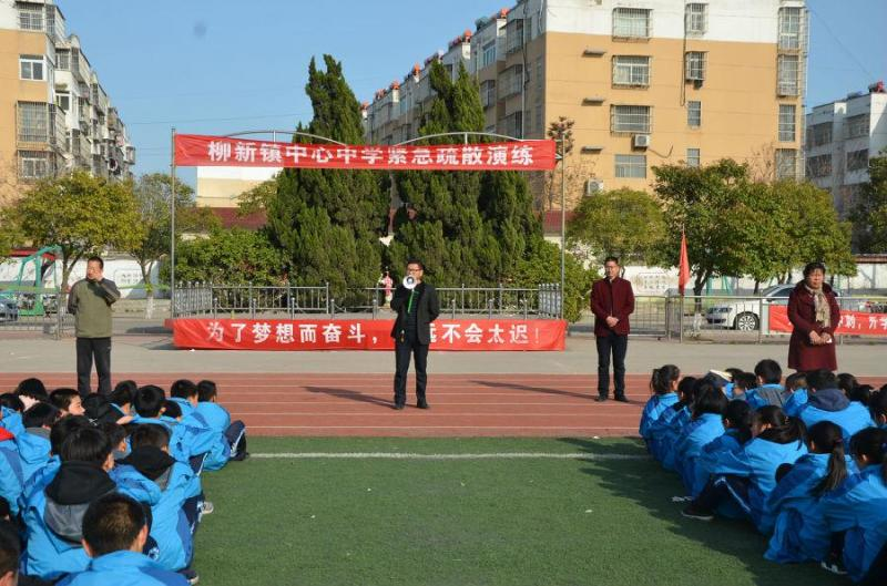 做自己的首席安全官――平安校园行走进柳新中学