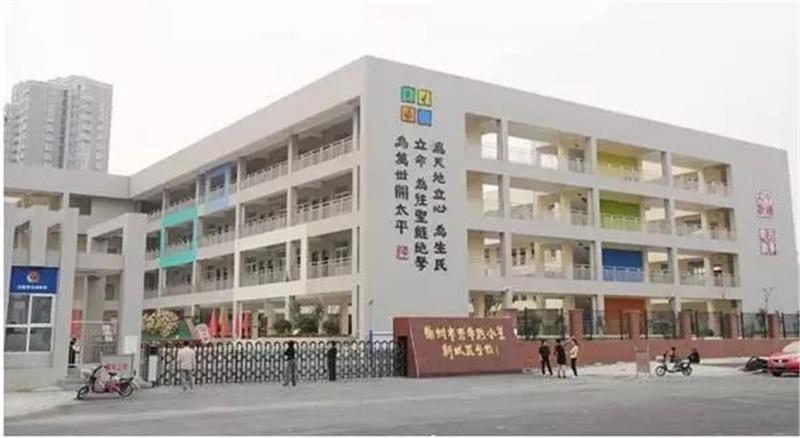 徐州这几所学校被省里看上
