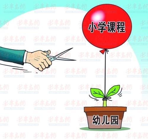 """徐州启动幼儿园""""小学化""""专项治理"""