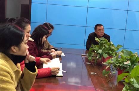 学习中成长――铜山区大彭实验小学开展2020年省网