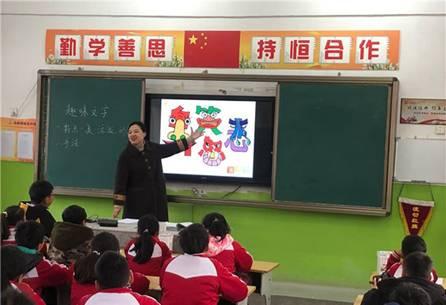 教学视导为引领 笃实践行促提升――徐州市铜山区大