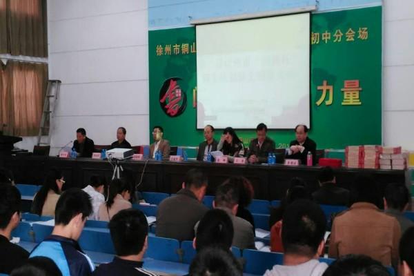 """徐州市第三届""""法治护航征文""""颁奖在柳新中学举行"""