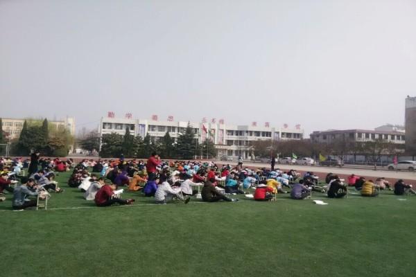 柳新中学操场做考场――中考冲刺之竞赛篇