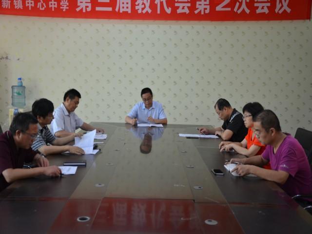 柳新镇中心中学党支部举行民主生活会暨党的知识测试
