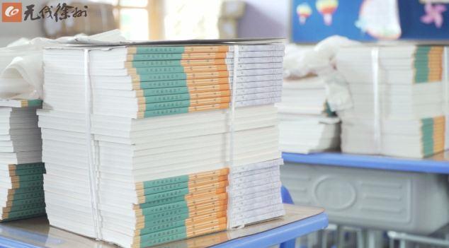 只要10秒!徐州主城区这些小学今天扫码发放新教材