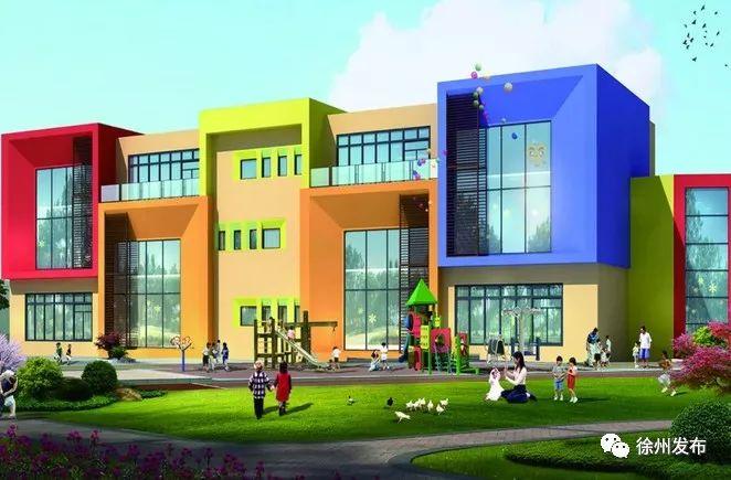徐州这个区要新建17所优质幼儿园!