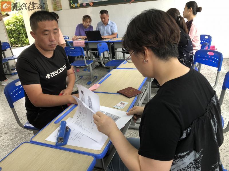 徐州主城区17所热点小学电脑派位开始报名