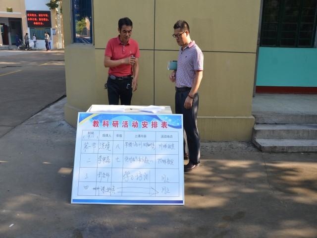 铜山区初中数学教研活动在柳新镇中心中学举行